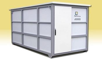 Container Tankstelle Diesel Betriebstankstelle oberirdische Tankanlage